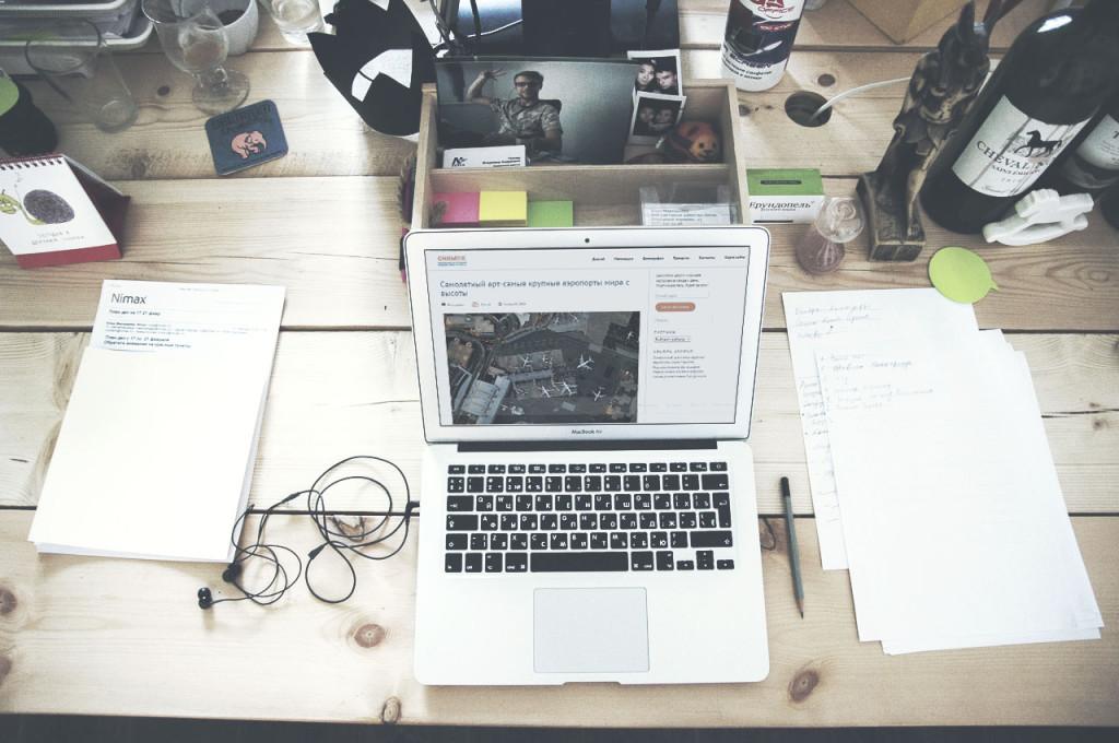 Снимок - интернет площадка для размещения блога