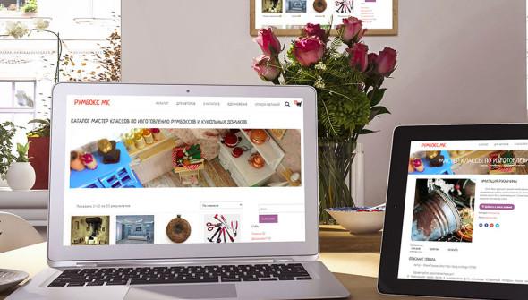 сайт витрина каталог мастер классов по изготовлению румбоксов1